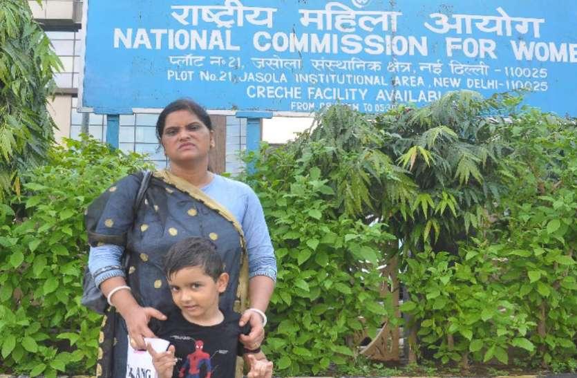 राष्ट्रीय महिला आयोग पहुंची IAS की पत्नी, बोली- मुझे पत्नी के अधिकार दिलवाओ