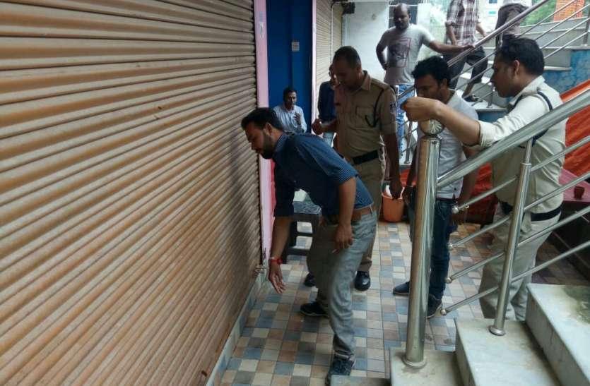 कपड़ा, मेडिकल और मकान के चोरों ने काटे ताले