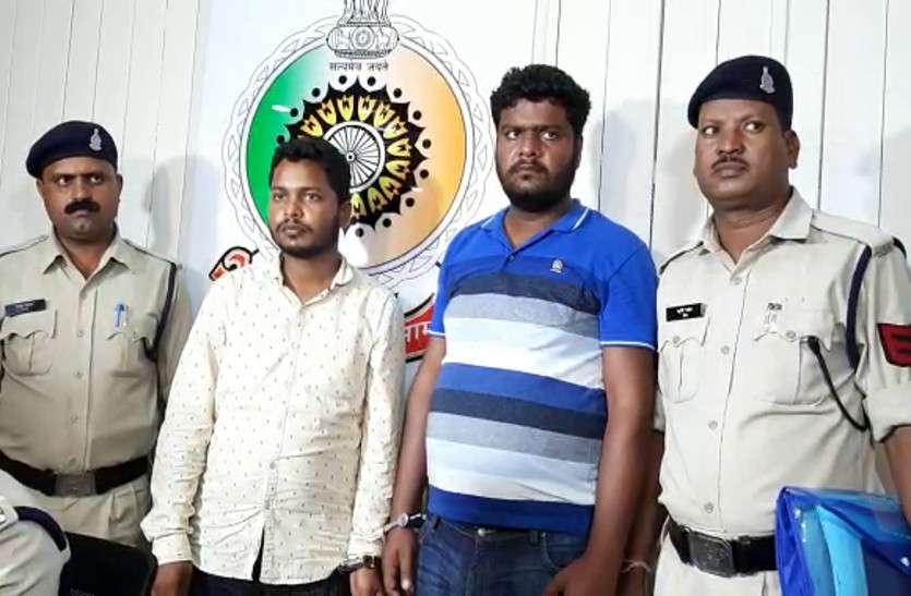 व्यापमं के नाम पर BSc नर्सिंग में प्रवेश का झांसा देने वाले दो जालसाज बिहार से गिरफ्तार