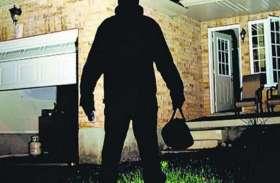 ताला लगाकर बाहर जाते है, तो शायद अगला शिकार आपका घर तो नहीं