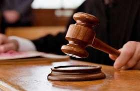 पटवारी भर्ती परीक्षा में बांसवाड़ा के युवक ने जालोर से बुलाकर बैठाया था एवजी, अब दोनों को 5-5 साल कड़ी कैद