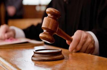 नाबालिक से रेप के आरोपी को फ़ास्ट ट्रैक कोर्ट ने सुनाई बीस साल की सजा, जुर्माना