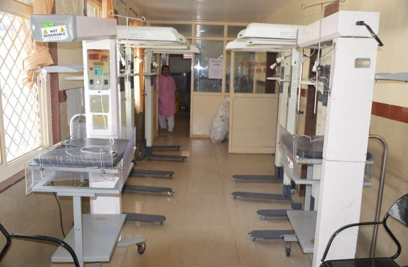 गुड न्यूज- एसएनसीयू को मिले 10 वार्मर, 6 डायलेसिस मशीनों के टैंडर भी हुए जल्द मिलेंगी जिला अस्पताल को मशीनें