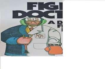 हरियाणा में होमगार्ड करेंगे डॉक्टरों की सुरक्षा