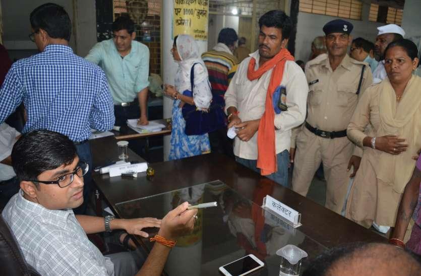 जनसुनवाई : कलेक्टर ने आवेदिका से कहा अम्मा पेंशन मिलती है 600 रुपए या नहीं