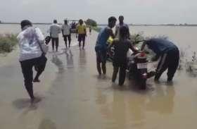 गंगा में उफान, गांव में घुसा बाढ़ का पानी, जिला प्रशासन ने जारी किया हाई अलर्ट