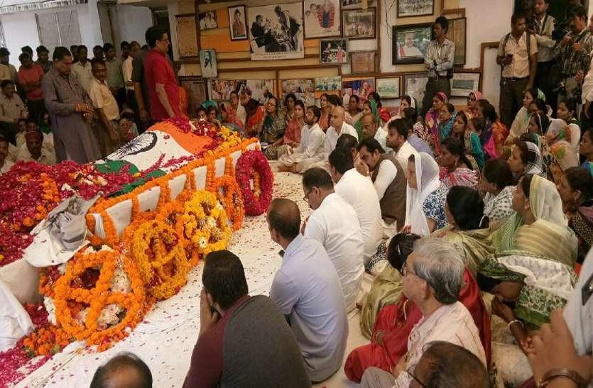 Former CM Babulal Gaur dies : पूर्व सीएम बाबूलाल गौर का निधन, श्रद्धांजलि देने पहुंचे कई दिग्गज, देखें फोटो