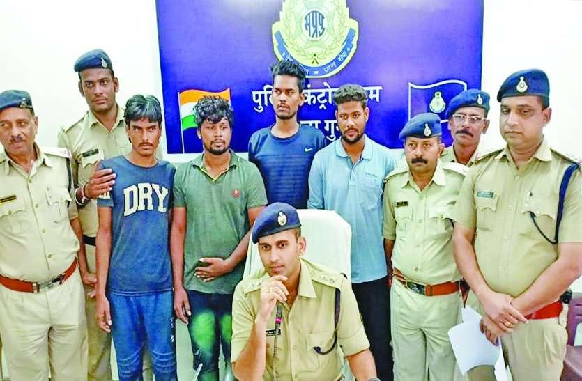 लड़की को लेकर गैंगवार! राजस्थान के चार बदमाशों को गुना में पकड़ा