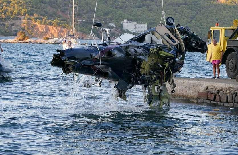 ग्रीस के पोरस द्वीप में क्रैश हुआ हेलिकॉप्टर, हादसे में 3 की मौत