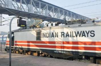 रेलवे में नौकरी दिलाने के नाम पर करोडों की ठगी