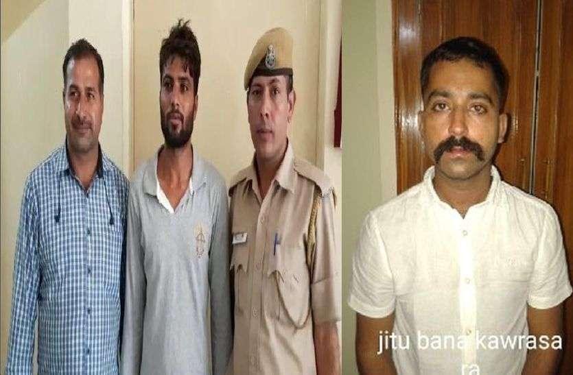 जयपुर में गैंगस्टर को पुलिस ने पकड़ा, अजमेर में गुर्गे ने किया सरेंडर