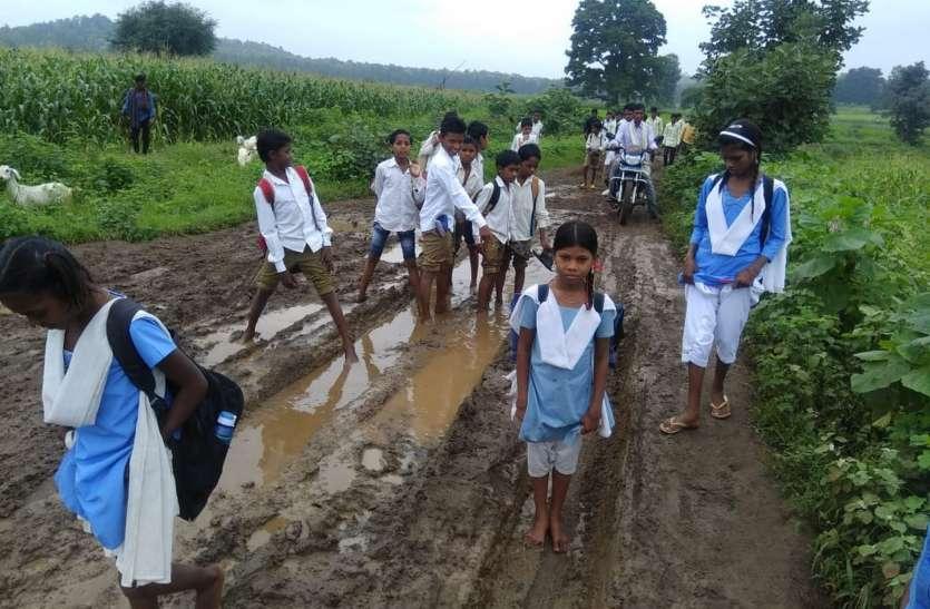 जाने कहां नहीं जाती एम्बुलेंस, कीचड़ भरे रास्ता पार कर स्कूल पहुंचते है विद्यार्थी........