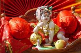 Janmashtami 2020 श्रीकृष्ण जन्माष्टमी पूजा मुहूर्त, बन रहा द्वापर युग जैसा योग मनोकामना होंगी पूरी