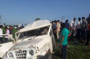स्कूली बच्चों से भरी जीप के ट्रक ने मारी टक्कर, दस बच्चे हुए चोटिल, पांच एसएमएस अस्पताल में भर्ती