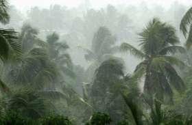मौसम विभाग ने दी चेतावनी, अगले 24 घंटों इन जगहों पर भारी बारिश की आशंका