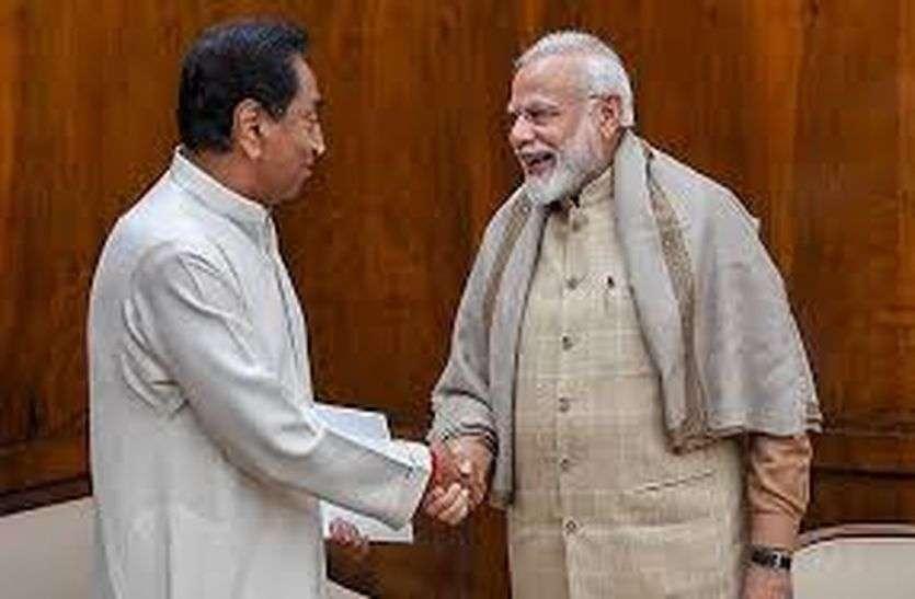 PM Narendra Modi new scheme - पीएम नरेंद्र मोदी की योजना, कमलनाथ सरकार करेगी सहयोग