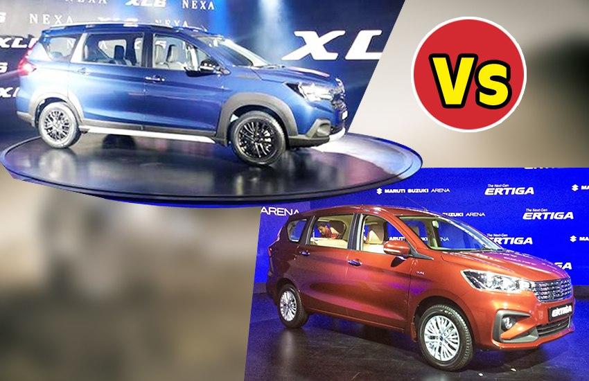 यहां जानें अर्टिगा से किस मामले में अलग है नई XL6 कार