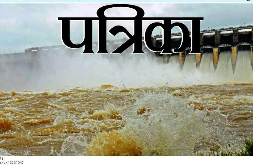 heavy rain warning : भारी बारिश के चेतावनी, फिर खुले बांध के गेट, नर्मदा ने दिखाया खतरनाक रूप- देखें वीडियो