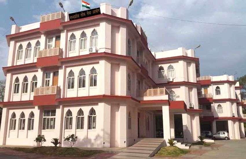 'पीएससी की तैयारी पूरी, शासन से हरी झंडी मिलते ही कर देंगे परीक्षा की घोषणा'