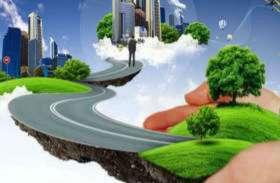ताजगंज प्रोजेक्ट, 197.28 करोड़ रुपए से बदली यहां की तस्वीर