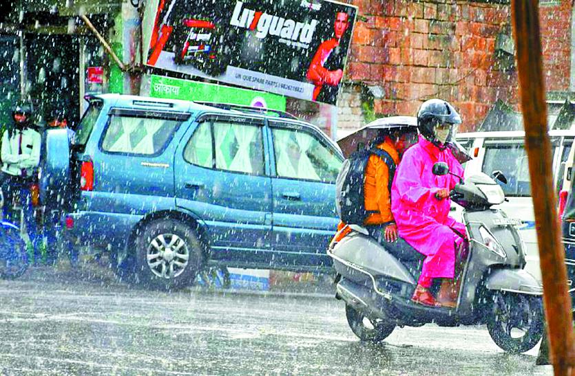heavy rain in mp : आज हो सकती है भारी बारिश,  बाढ़ से अब तक कई लोगों की हो चुकी है मौत