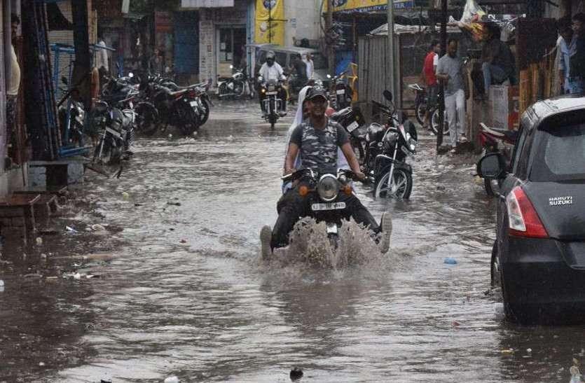 Monsoon Alert : 109 एमएम कम हुई बारिश, अब नए सिस्टम से आस,मौसम वैज्ञानिक ने कही यह बड़ी बात