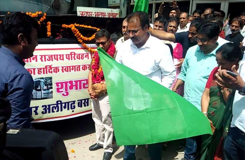 सरकार का अलीगढ़ प्रेम! पार्टी पदाधिकारी दो यात्रियों के साथ बैठकर हुए अलीगढ़ रवाना, रोडवेज को भी करने पड़े आदेश जारी