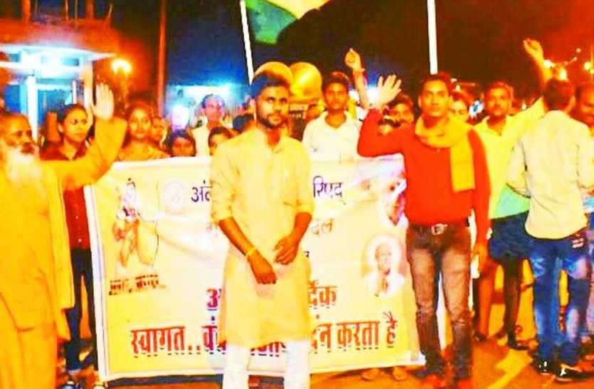 हर भारतीय को लेना होगा अखण्ड भारत का संकल्प