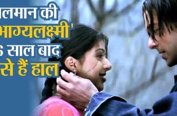 Salman Khan ,Bhumika Chawla ,tere naam ,bhumika chawla returns,सलमान,कॅरियर,एक्ट्रेस,साल,हाल