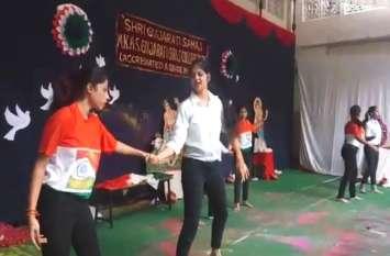 VIDEO STORY : छात्राओं ने सांस्कृतिक कार्यक्रमों में दी खूबसूरत प्रस्तुति