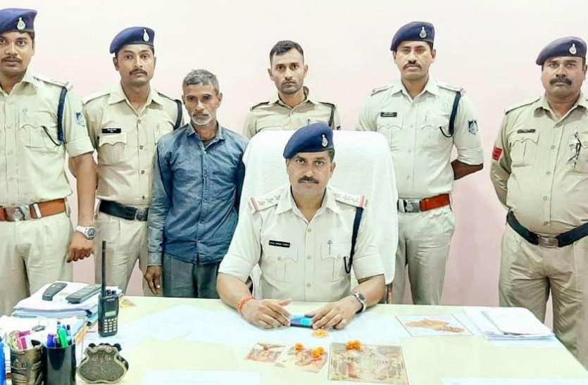 ननियागढ़ डकैती कांड का इनामी बदमाश गिरफ्तार, जानिए पुलिस ने कैसे पकड़ा