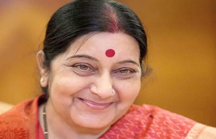 sushma_swaraj.png