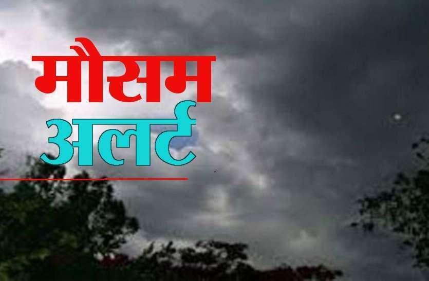 दिनभर जारी रहा बारिश का दौर, 24  घंटे में लुढ़का 4 डिग्री पारा