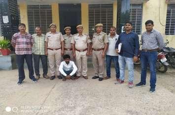 आखिर गिरफ्तार हुआ बंगाली झोलाछाप, गलत इंजेक्शन से हो गई थी बच्चे की मौत