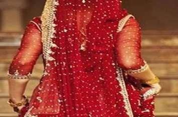 शादी के चंद दिन बाद दुल्हन जेवर व रुपए लेकर चंपत