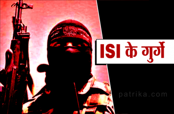 आईएसआई के लिए काम कर रहे 5 संदिग्ध आतंकी गिरफ्तार, एमपी के इस क्षेत्र को फोकस कर रहा है पाकिस्तान !