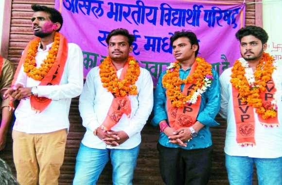 कॉलेजों में छात्रसंघ चुनाव का बजा बिगुल, सरगर्मियां तेज