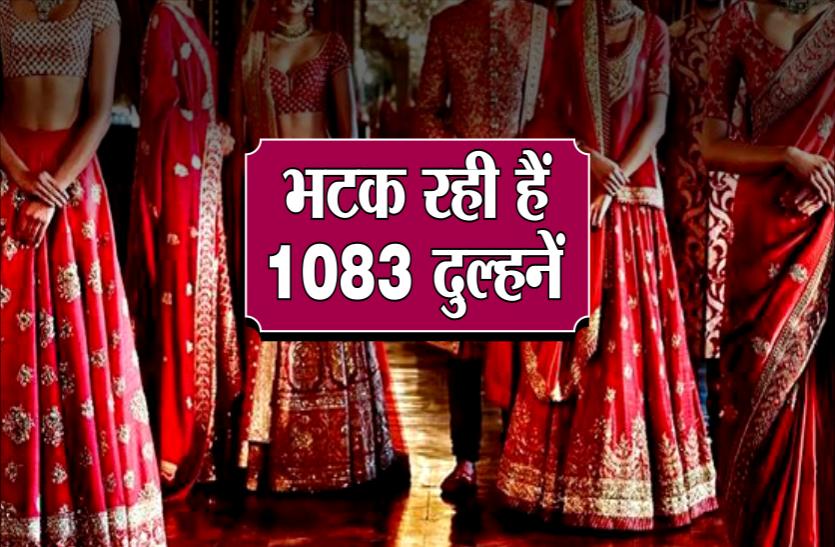 सरकार ने कन्या विवाह की राशि बढाकर 51 हजार की, शादी के बाद 1083 दुल्हनों को नहीं मिली प्रोत्साहन राशि