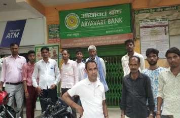 इस बैंक का सर्वर हुआ डाउन, 15 दिन से पैसे निकालने के लिए भटक रहे ग्राहक, देखें वीडियो