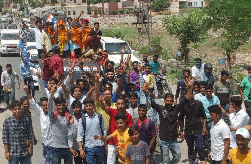 एबीवीपी और एनएसयूआई ने दिखाई 'शक्ति