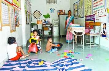 कमलनाथ सरकार का नवाचार: प्री नर्सरी की तरह विकसित होंगी आंगनबाडिय़ां, जानिए क्या होगा फायदा
