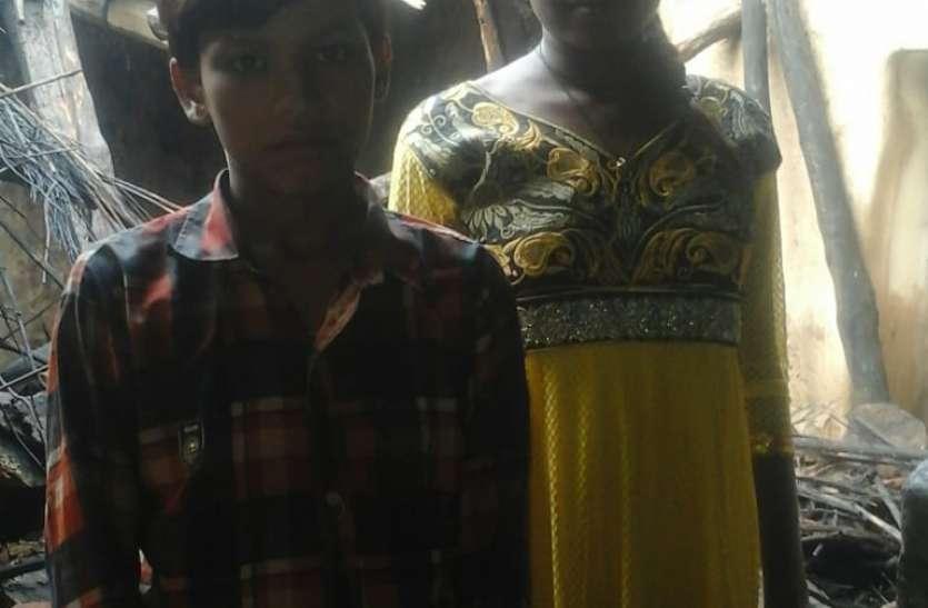 पड़ोसियों के रहमो करम पर टिकी मासूमों की जिंदगानी