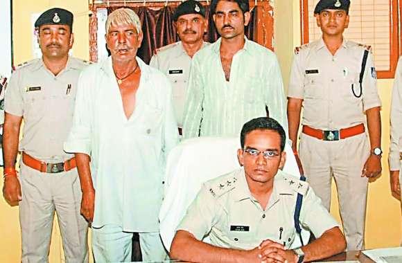 सटोरियों का निकाला जुलूस, पुलिस के शिकंजे में आए 9 आरोपी