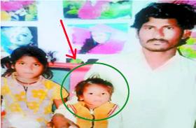 child missing : घर से बाहर खेलने निकला 3 साल का मासूम, आधे घंटे में लापता