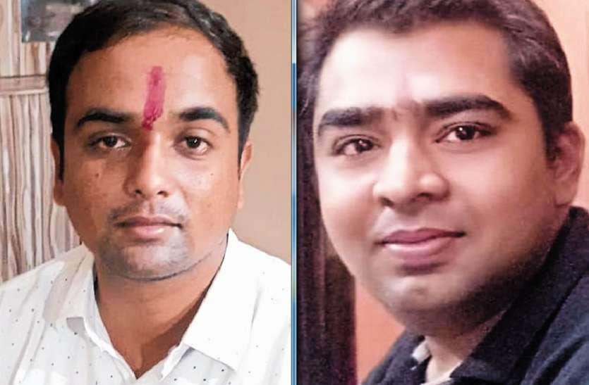 सिविल जज की परीक्षा में सतना जिले के दो युवाओं ने मारी बाजी, एक ही कस्बे के है दोनों होनहार