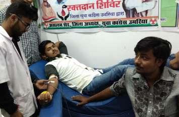 देश के सबसे युवा प्रधानमंत्री की जयंती पर यवक कांग्रेस ने किया रक्तदान