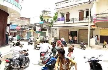 आनंदपुरी में आए दिन चोरी की वारदातें, गुस्साए ग्रामीणों ने बाजार बंद कर जताया रोष, पुलिस के खिलाफ नारेबाजी, विरोध प्रदर्शन
