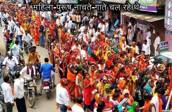 धरणीधर जयंती पर निकाली शोभायात्राएं, उमड़े लोग
