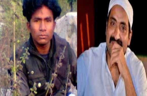 डकैत बबुली कोल के बाद सपा का पूर्व विधायक है सबसे बड़ा इनामी, चर्चित हत्याकांड में है वांछित