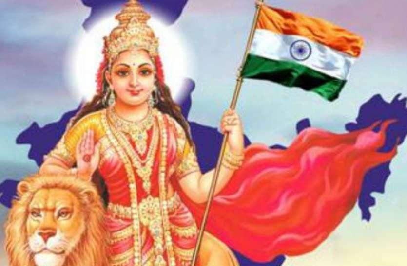 पुलिस बोलीं- भारत माता पूजा की लो अनुमति, मंच ने कहा- नहीं लेंगे, केस दर्ज कर लो